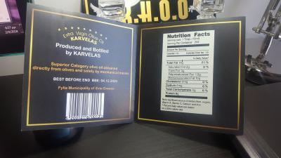 Karvelas Extra Virgin Olive Oil - Large Polished Box with Two 200 ML bottles